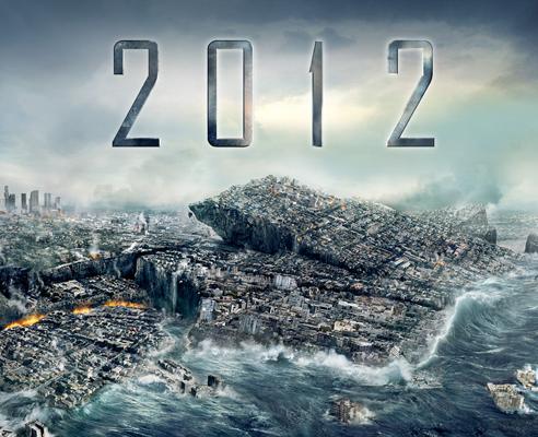 映画『2012』を観た感想