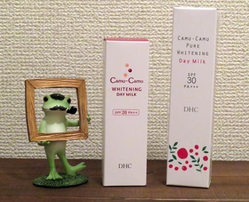「DHC薬用カムCホワイトニング デイミルク」と新商品の「DHC薬用カムC ピュアホワイトニング デイミルク」を比べてみた