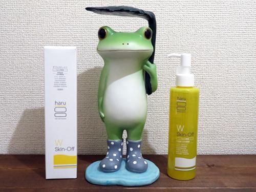 haru洗顔
