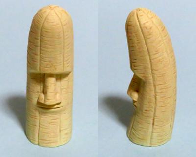 モア・バナナ