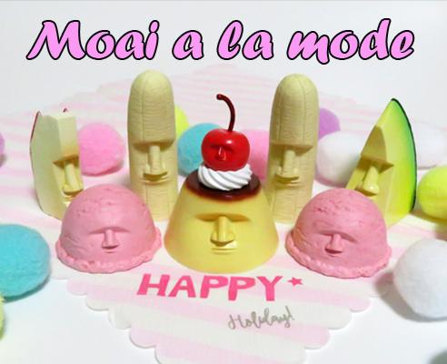 『シャクレルプラネット』の次はコレ!! モアイ×プリンアラモードの『Moai a la mode(モアイ・ア・ラ・モード)』がモアカワイイ~!!