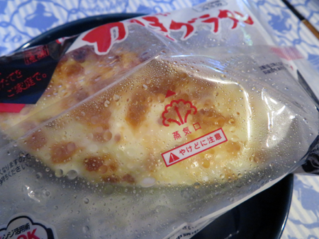 かきチーズグラタン