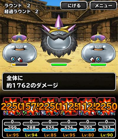 冒険王への旅路 Lv21