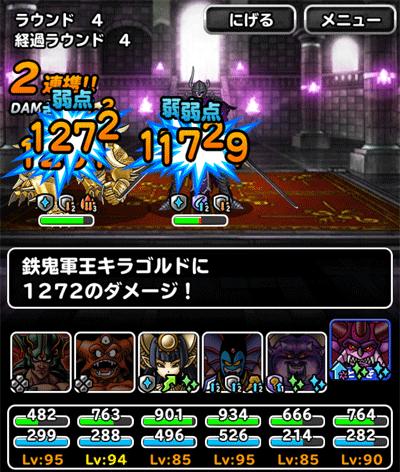 冒険王への旅路 Lv25