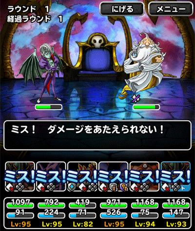冒険王への旅路 Lv35