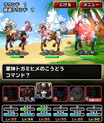 冒険王への旅路 Lv30