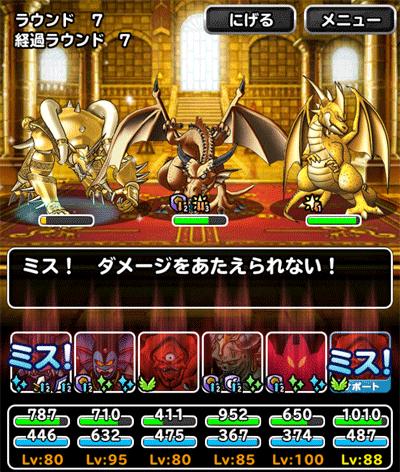 冒険王への旅路 Lv40