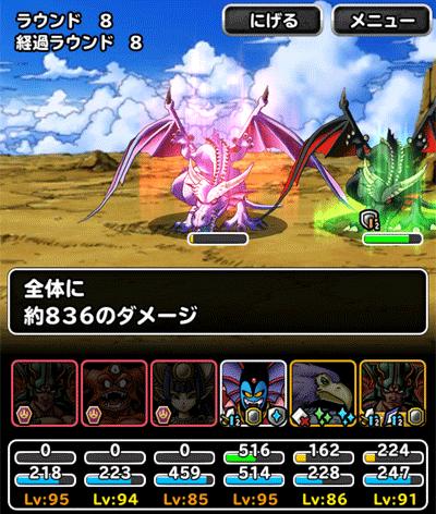 冒険王への旅路 Lv45