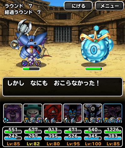 冒険王への旅路 Lv41