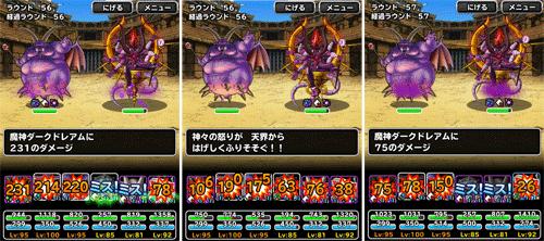 冒険王への旅路 Lv48