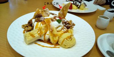 珈琲8代葵カフェ