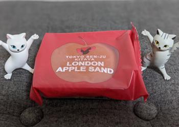 ロンドンアップルサンド